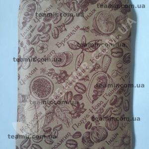 Кофе зерновой Кофейные шедевры «Вишневый каприз», 500g