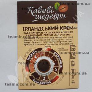 Кофе зерновой Кофейные шедевры «Ирландский крем», 500g