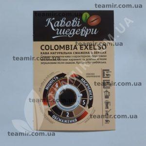 Кофе зерновой Кофейные шедевры «Colombia exelso», 500g