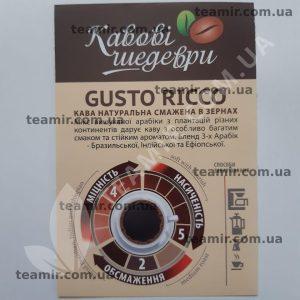 Кофе зерновой Кофейные шедевры «Gusto ricco», 500g