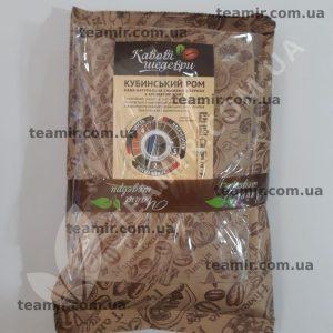 Кофе зерновой Кофейные шедевры «Кубинский ром», 500g