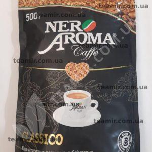 Кофе растворимый NERO AROMA «CLASSICO», 500g