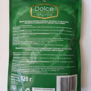 Кофе растворимый Dolce aroma «Gusto ricco», 120g