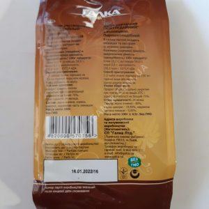 Напиток растворимый Галка «Життедайный с эхинацеей», 100g