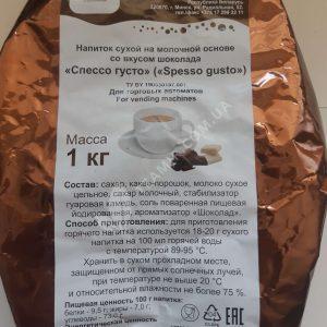 Горячий шоколад Grano Milano «Spesso Gusto», 1000g