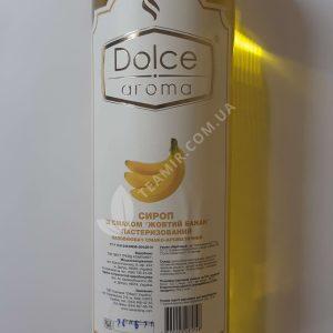 Сироп Dolce Aroma «Желтый банан», 700ml