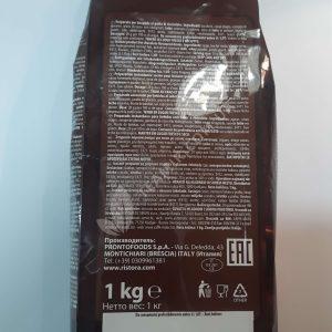 Горячий шоколад Ristora «Chokolate», 1000g